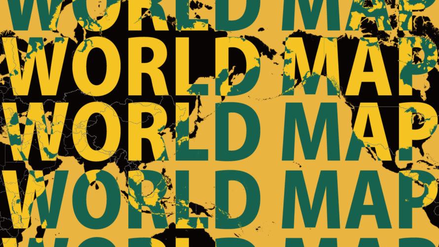 真実!世界地図のウソ。 世界の見方が変わる。