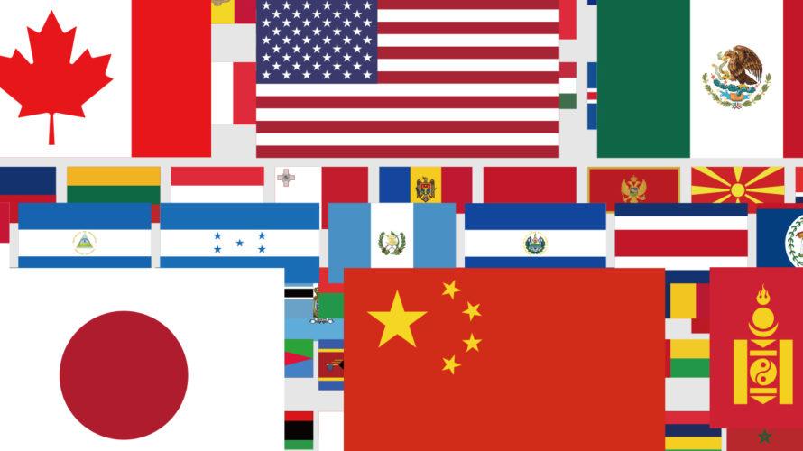 国旗のサイズは国によって違う!